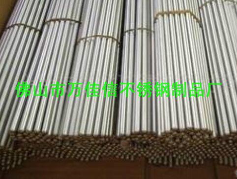 延安延长县4毫米不锈钢圆钢销售