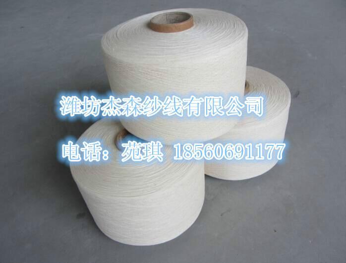 供应OET32支 涤纶纱32支 气流纺纯涤纱32支