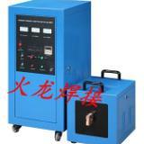 超音频感应加热设备淬超音频淬火机钢板火设备铁板加热设备