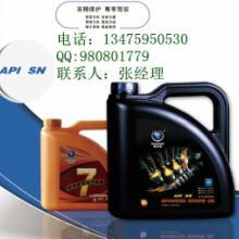 供应车辆润滑油,轻重卡车、轿车全系列润滑油——奥吉星润滑油
