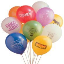 供应优质广告气球广告气球_广告气球价格_优质广告气球批发/采购