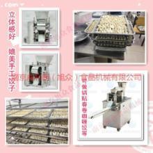 供应饺子机是怎样包饺子的 包饺子机批发 速冻饺子机