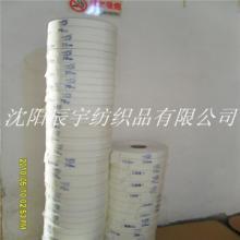 供应夹布胶管缠绕胶管钢丝胶管水包布