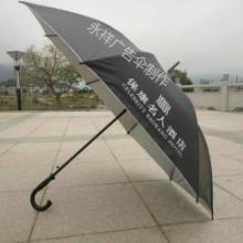供应定制广告伞厂家,各种雨伞订做批发
