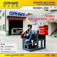供应东莞软塑料粉碎机GWCM-900