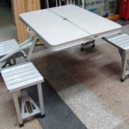 铝合金连体折叠桌椅图片