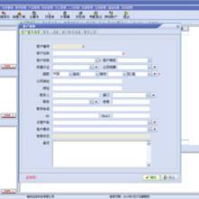 供应创生客户销售跟踪管理系统客户信息档案管理系统免费试用满意再购买批发