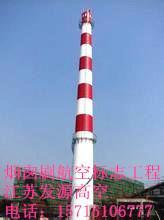 台州烟囱安装爬梯护网