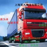 供应上海到五寨县物流专线