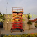 供应剪叉式液压升降机上海生产厂家