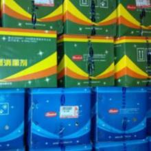 供应饮料企业生产线上消毒粉专用杀灭细菌批发