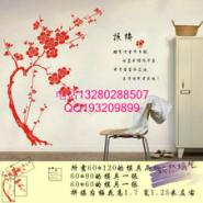 广州花草树木背景墙模具图片