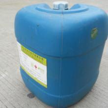 供应环保无铅免洗助焊剂_中山助焊剂生产厂家_珠海助焊剂生产厂家