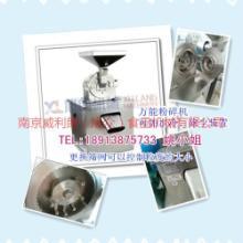供应多功能粉碎机万能粉碎机厂家 化工原料粉碎机 茶叶粉碎机