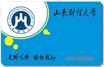 广东IC智能卡制作公司图片