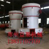 供应碳酸钙磨粉机应
