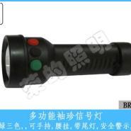 BR2220多功能袖珍信号灯图片