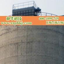 供应朴华脉冲集尘器-郑州朴华科技有限公司长期供应