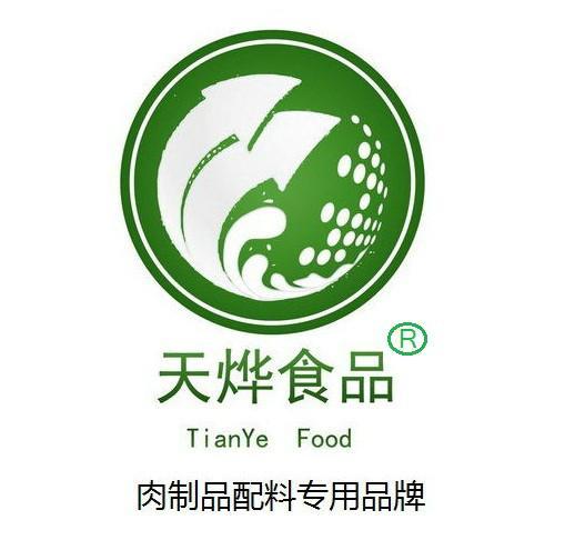 供应安徽省肉制品专用素肉结构魔芋粉,肉制品专用魔芋粉