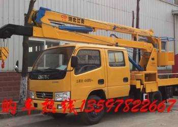 12米高空作业车价格图片