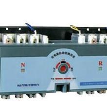 供应HDQ2双电源自动转换开关