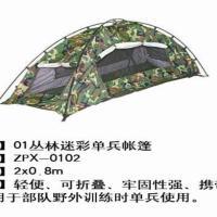 供应户外野营帐篷