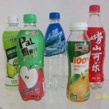 供应塑料热收缩标签