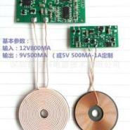 车载数码产品无线充电器图片