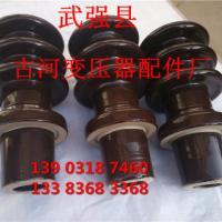 供应BLQ-20/315高压瓷瓶