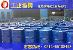 苏州工业酒精多少钱一公吨图片
