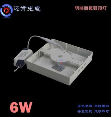 LED明装面板灯图片/LED明装面板灯样板图 (2)