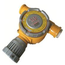 供应易燃气体检测仪/气体检测仪厂家