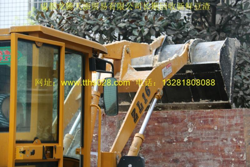 阿坝藏族羌族红原县供应鲜豆渣