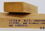 天津巴蒂木厂家图片
