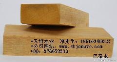 秦皇岛巴蒂木廊架制作图片