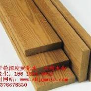 优质碳化木批发价格图片