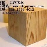 供应海南红雪松扣板代理商 红雪松板材批发价格 红雪松防腐木地板批发商