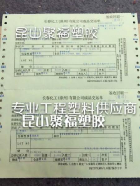 供应PBT江苏一级代理台湾长春,PBT 3030 台湾长春加纤30