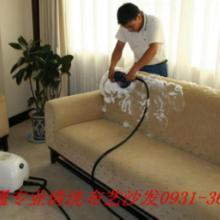 供应甘肃兰州皮沙发保养布艺沙发清洗