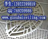 供应东莞双曲铝单板/东莞双曲铝单板批发/东莞双曲铝单板价格/三曲铝单板批发