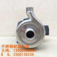 不锈钢耐腐蚀泵图片
