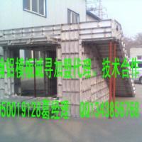 铝模板厂家