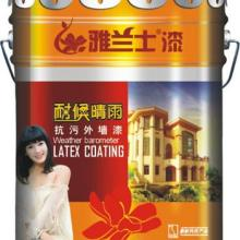供应品牌油漆涂料