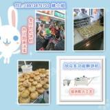 供应 南京威利朗酥饼机厂家旭众酥饼机 做肉松饼的机器 质量最好的酥饼机
