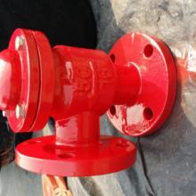 供应角阀,H142液位阀,遥控浮球阀,浮球阀