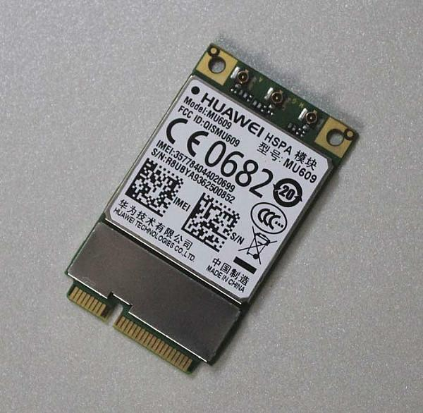 供应华为3G模块回收华为通讯模块收购