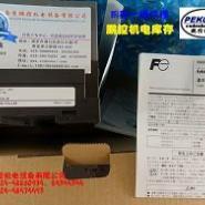 模块NV1X320图片