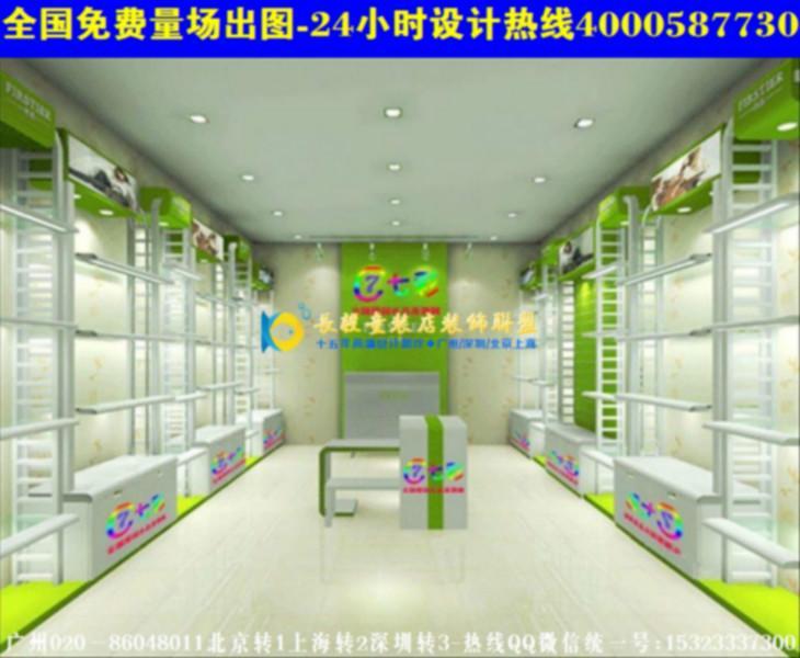 效果图通州童装母婴店装修图片以及童装厨柜店韩国不锈钢童鞋图片