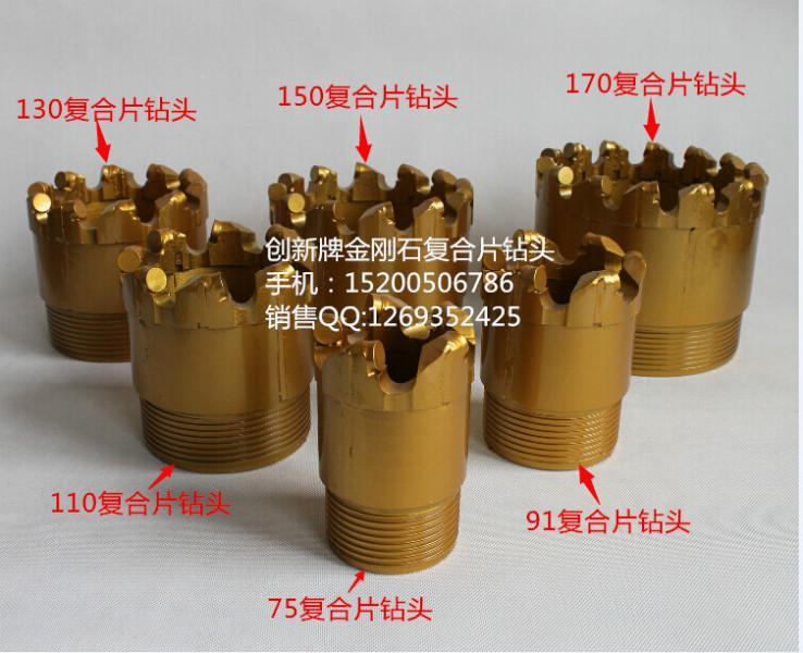 湖南创新钻探配件有限公司