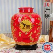 1斤装陶瓷酒瓶定做图片
